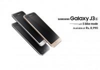 Samsung Galaxy J3 (8GB) with S Bike mode NFC Sticker